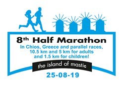 8th Halfmarathon in Chios and parallel races10,5 km & 5 km for adults & 1,5 km for children on 25/8/2019! Registration starts !!