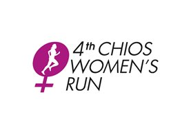 4th Chios Women's Run on 18/03/2018 the registrations started !!