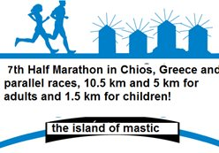7th Halfmarathon in Chios and parallel races10,5 km & 5 km for adults & 1,5 km for children on 26/8/2018! Registration starts !!